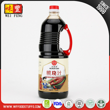 Japanese Unagi Seasoning Sauce Sweet Teriyaki Sauce