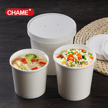 custom printed kraft disposable paper soup bowl