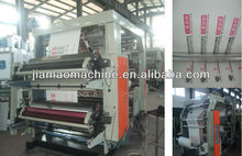 4 Color Flexographic (Flexo) non-woven fabric Printing Machine for non-woven fabric bags