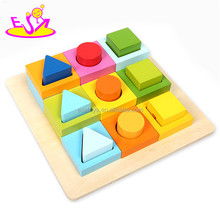New wooden toy geometric shapes, educational toy geometric shapes puzzle, wooden toy geometric block set W13E059