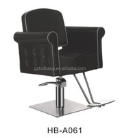 modern style barber chair styling chair on sale HB-A061