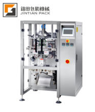 Automatic pouch potato chips snacks packing machine