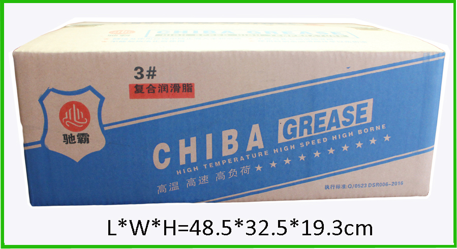 General Purpose Yellow Lithium Complex Type Grease For Power Tools
