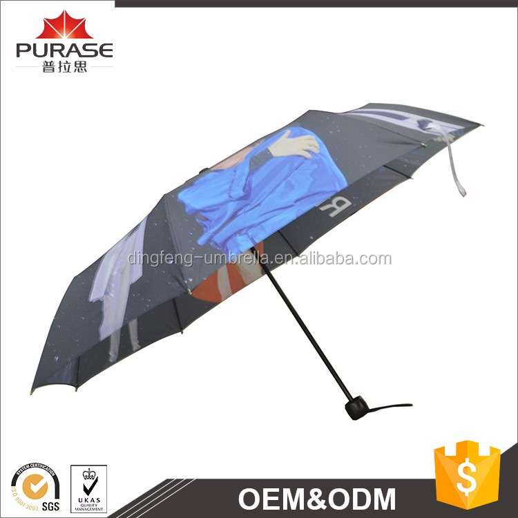 Promotional items custom logo printed multi color optional full size umbrella