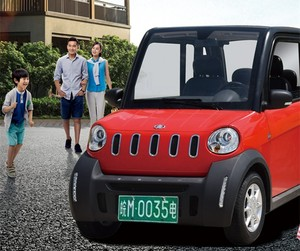 l7e special vehicle buy car from china 4 seats small cars