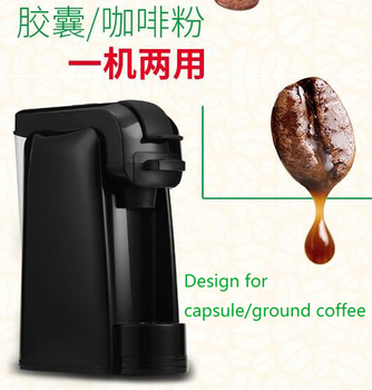 Automatic K cup capsule coffee machine with customized logo