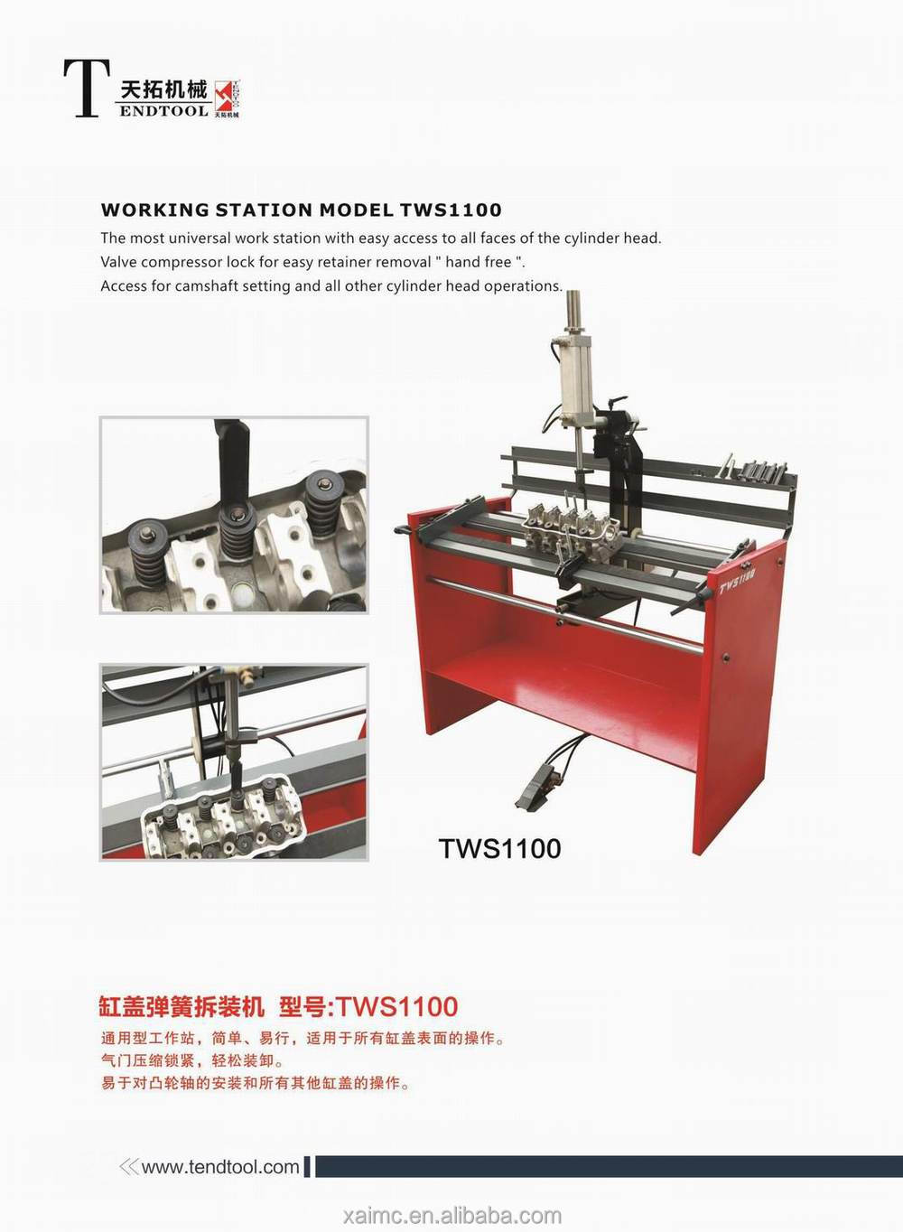 Universal workstation TWS1100 for engine rebuild Serdi type