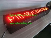 360 degree led video display / P10 full-color LED screen