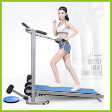 hb8056 new design functions TREADMILL machine ,manual treadmill from home use