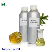 Natural Turpentine Oil Medicinal Turpentine Oil Price