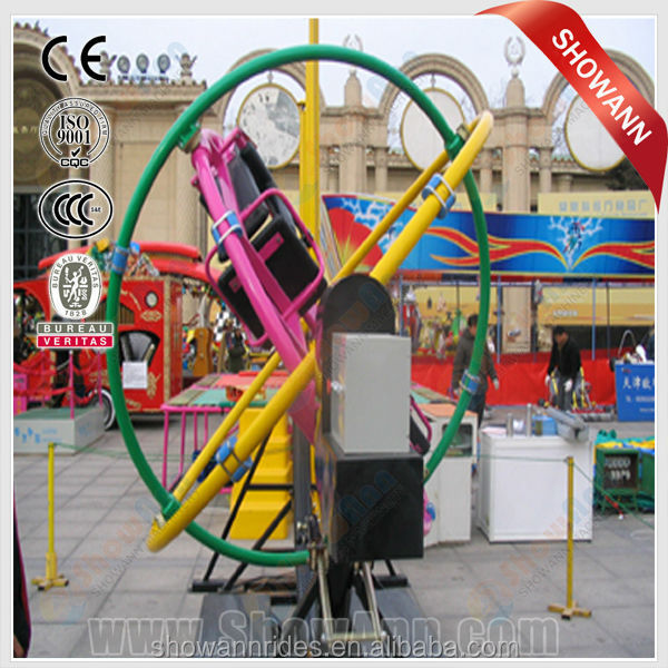 export amusement ride space ring human gyroscope uk ride