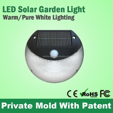 Best Smart Small motion Sensor New Solar Products For House