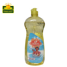 High Concentrated Rich Foam Tableware Washing Dishwasher Liquid In Good Quality