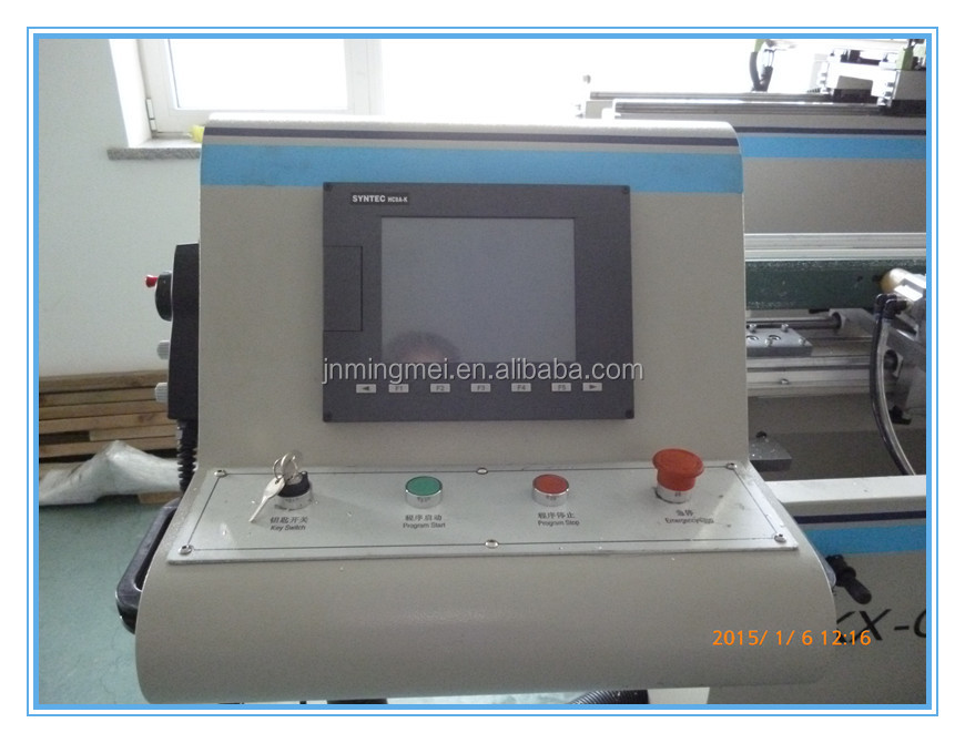 CNC Window and Door Machine/ CNC Milling machine