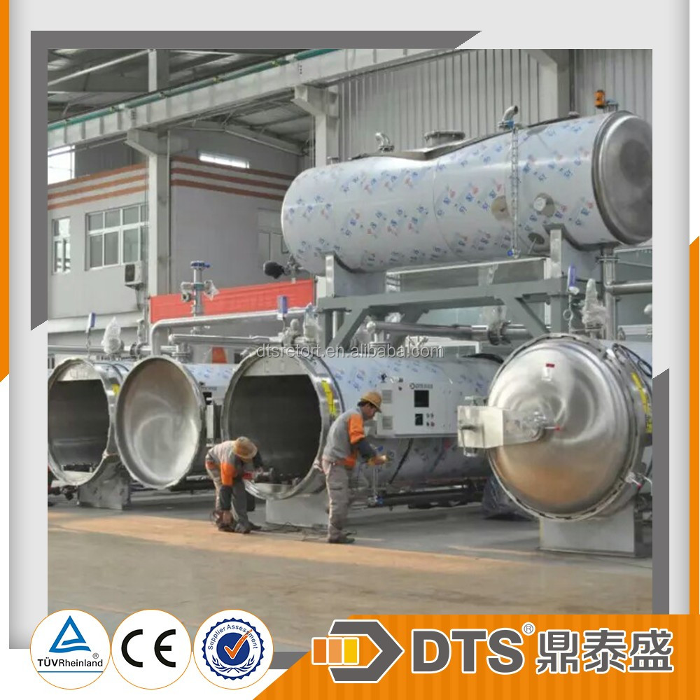 automatic double-layer submerge water bath high temperature and pressure sterilization retort mushroom equipment