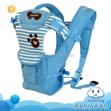 Best selling products fancy flower animal footprint pattern guangzhou factory popular brand 4-in-1 baby sling carrier