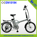 36v 250w 20'' green power electric city bike