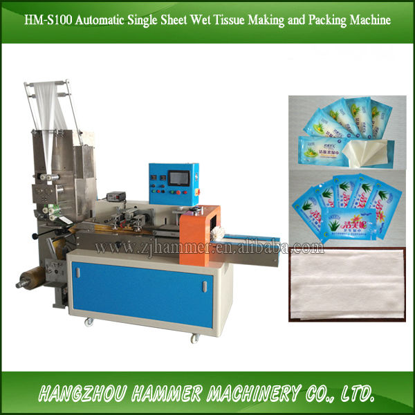 Horizontal Pillow Packing Machine For Stirrer/tissue