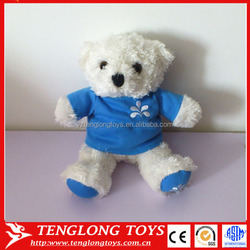 China wholesale custom plush mini cheap teddy bears