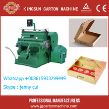 1100 Fully automatic paper plate creasing die cutting machine