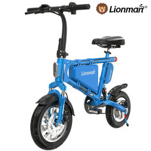 bicicleta electrica electric bike plegable eletrica