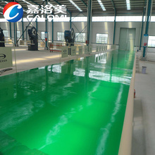 Calomi bright, beautiful, wearable epoxy polymer floor coating