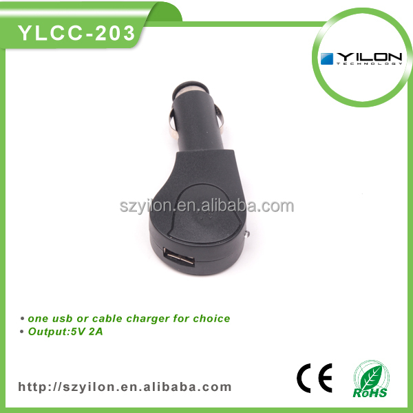 for Australia wire 12v usb car charger 1a
