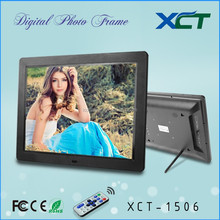 China suppliers hot sale promotion gifts lcd led 15 inch hot sexi video frame player XCT-1506