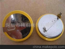 cr2030 button battery KKCR1025