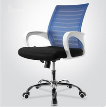 Factory price more discount revolving chair parts /conference chair wholesale / office chairs prices