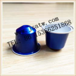 empty pure aluminum coffee capsule with lid