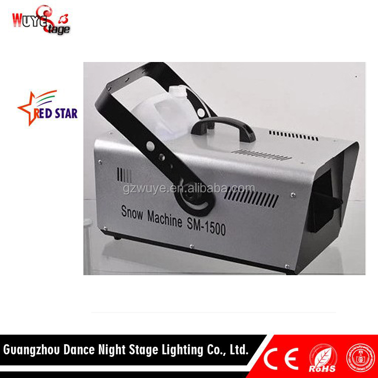 1500W Fog Machine Snow Machine Entertainment Stage Effect Fog Light