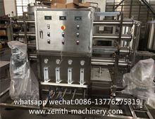Non High Efficiency Automatic Carbonated Caffeine Mixer/Soft Drink Mixer
