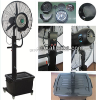 26/30'' long-life use metal body big power industrial water mist fan type outdoor water mist fans
