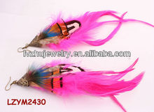 Rooster saddle and pheasant feather earrings LZYM2430