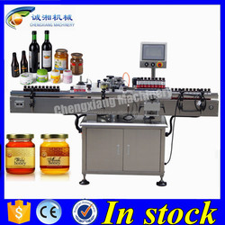 ODM supplier automatic bottle labeling machine,labeling machine delta