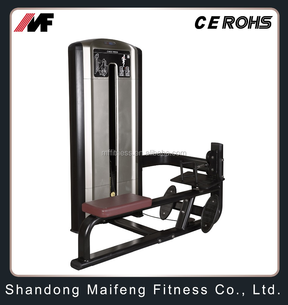 Hot sale body building gym traine Seated Horizontal Pully/ Low Row Lose weight equipment
