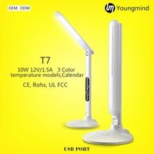 Modern Bedside Leds Touch Dimmable Study LED Reading Desk Table Lamp