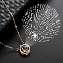 Love memory necklace 100 I love you language projection circle necklace