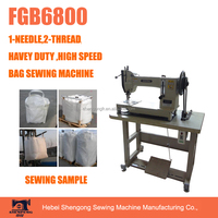 SHENPENG FGB6800 1-Needle 2-Thread heavy duty baffle bag FIBC machinery