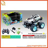 Plastic 1:14 rc car body made in China RC2275333-513B