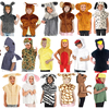 Factory Hot Sale Animal Mascot Costumes