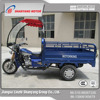 Africa Togo Popular LZSY150ZH-B Model 150cc Engine Auto Cargo Loading Tricycle Motorcycle