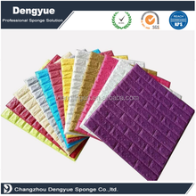 White Yellow light blue green orange pink color soundproofing foam wall 3D Brick Wallpaper foam Wall panels