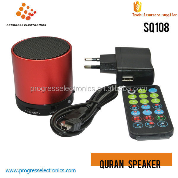 The best price of quran quran speaker mp3 / mp4