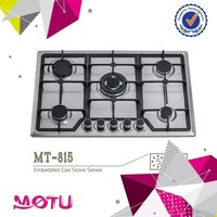 2014 Hot sale high pressure gas burners/commercial gas stove burner