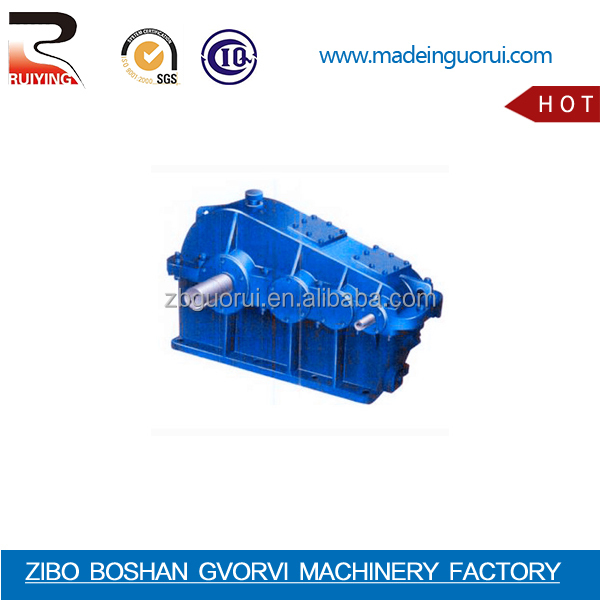 ZS165ZSH,ZSSH soft tooth cylindrical gear reductions /transmission reducer/gearbox