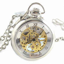 Stainless Ssteel Slim Skeleton Mechanical Pocket Watch With Straight Chain