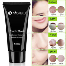 Hot Selling Private Lable Black Peel Off Facial Black Mask