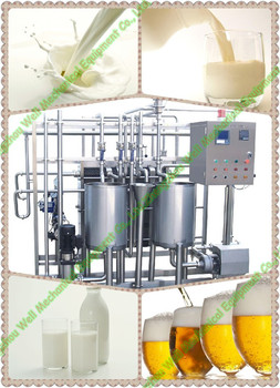 The new type fresh milk pasteurizer +0086 18838017833